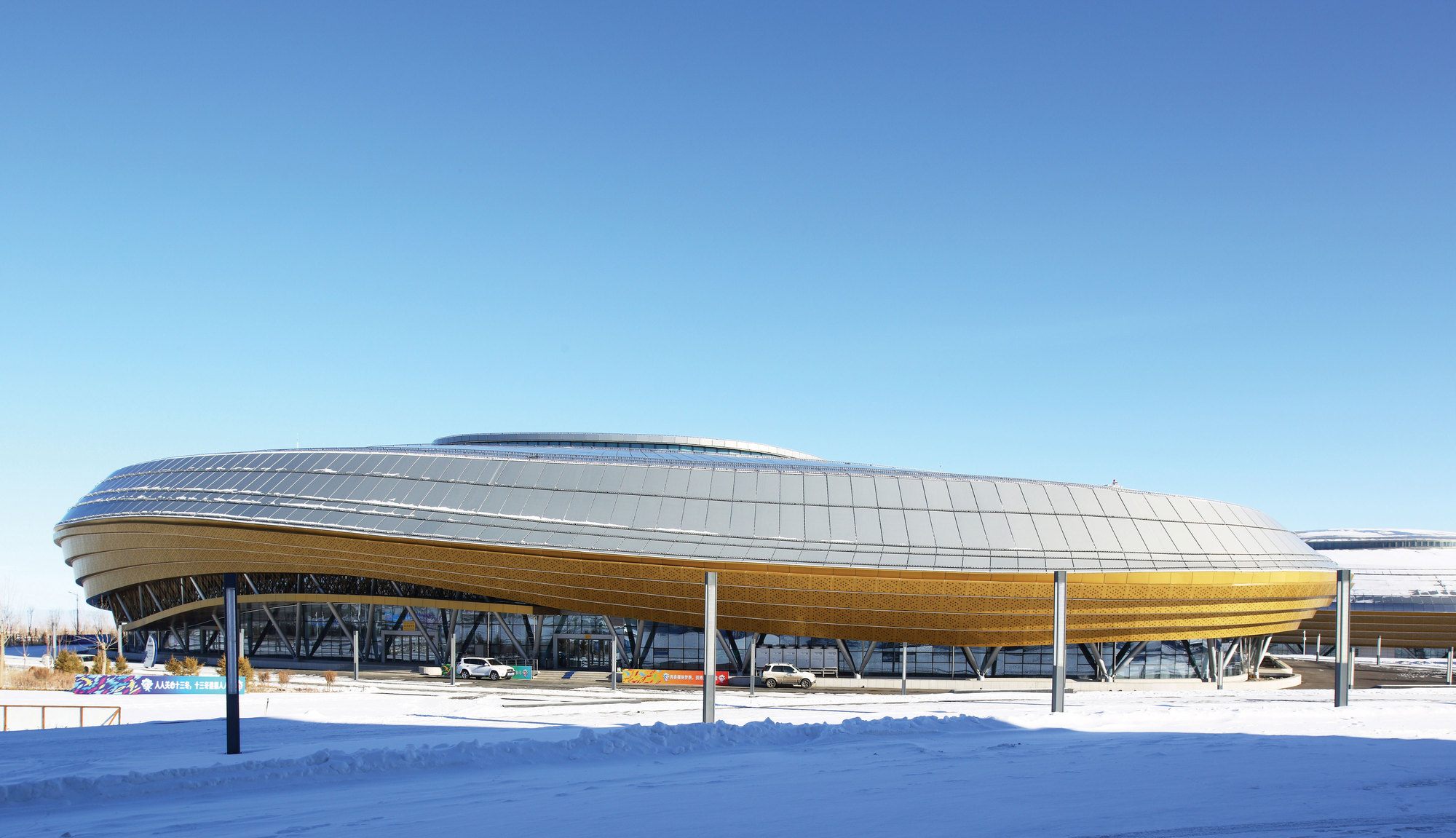 Gallery of Ice Sports Center of the 13th China National ...