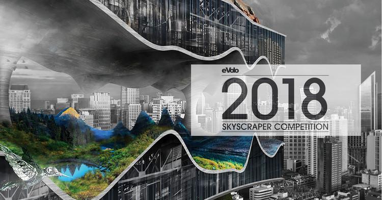 Convocatória aberta: Concurso de Arranha-céus 2018