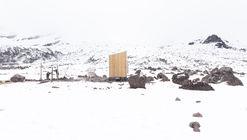 El Guardián del Chimborazo / Alejandro González + Juan Carlos Bamba + Ignacio de Teresa + Robinson Vega