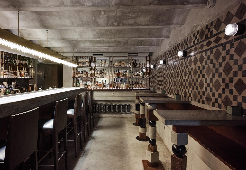 Public Bar / Nowadays office