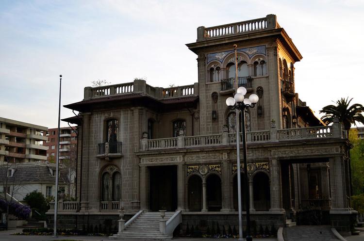 Chile: abren concurso para diseñar nuevo edificio municipal de Providencia, © Rodrigo Gillibrand [Wikimedia Commons], bajo licencia CC BY-SA 3.0