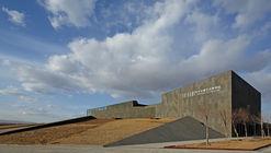 Scentana Art Museum / zhang pengju