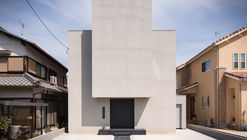 House of Scenes / FORM | Kouichi Kimura Architects