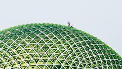 Conoce las 20 impresionantes fotografías arquitectónicas finalistas del EyeEm Photography Awards 2017