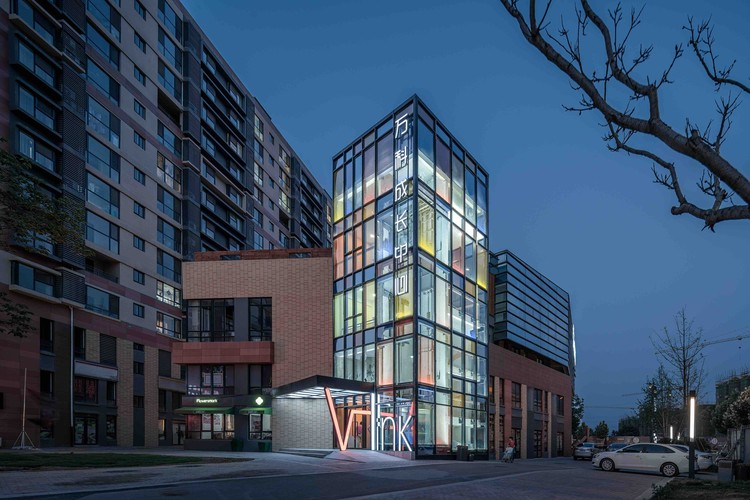 Vanke Early Learning Center / dot Architects, © Wu Qingshan