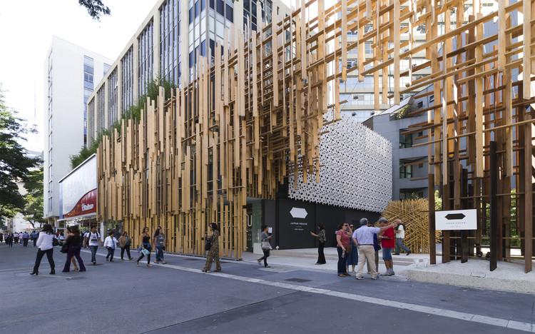 Em foco: Kengo Kuma, Japan House São Paulo, projetada em colaboração com o FGMF. Image © FLAGRANTE / Romullo Fontenelle