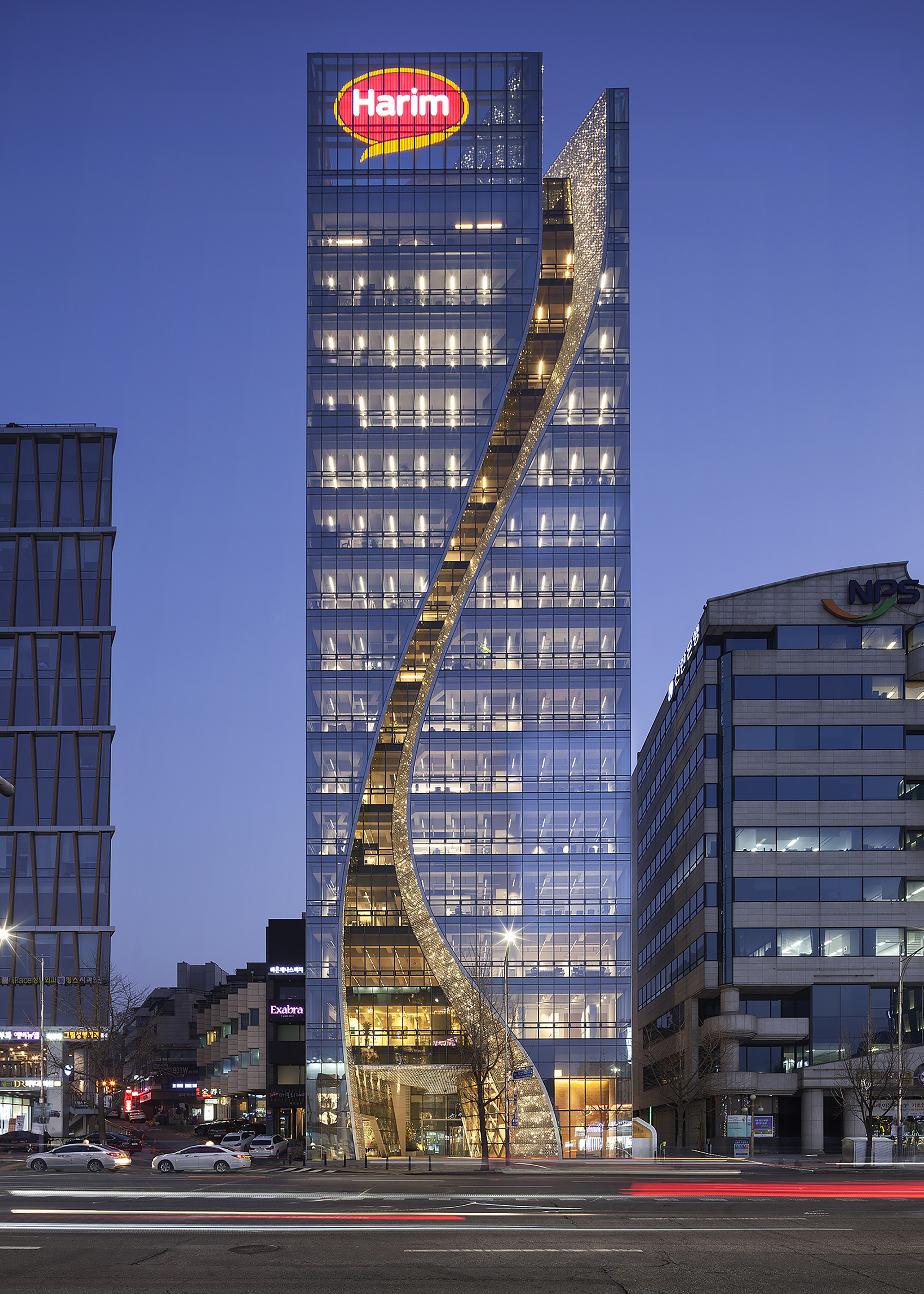 Harim Group Headquarters Building The Beck Archdaily