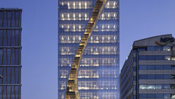 Harim Group Headquarters Building / The Beck Group