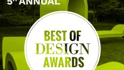 Call for Entries: A|N Best of Design Awards 2017