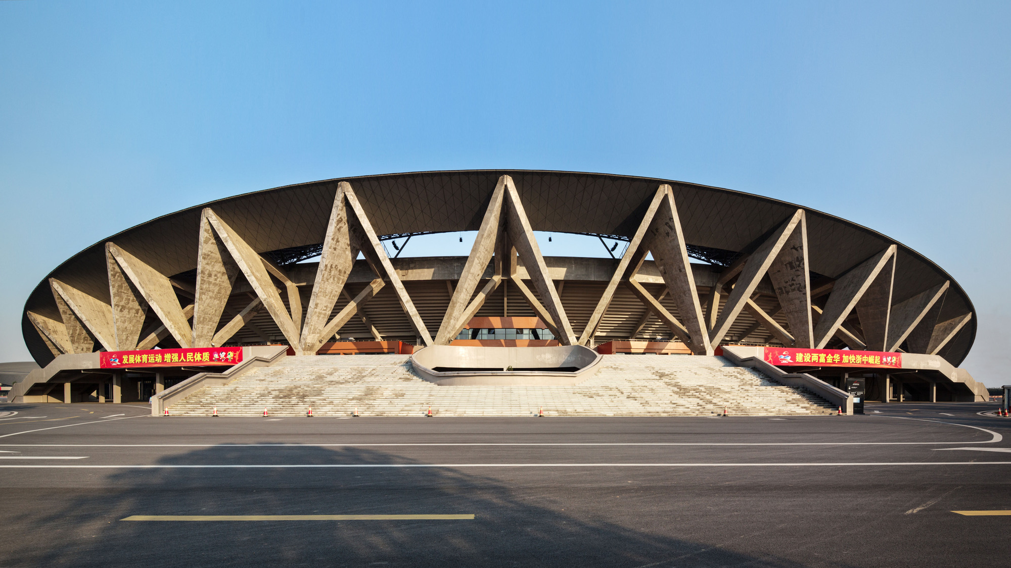 Sports center of jinhua city the architectural design for Exterior research and design