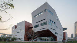 The World Expo Museum / ECADI