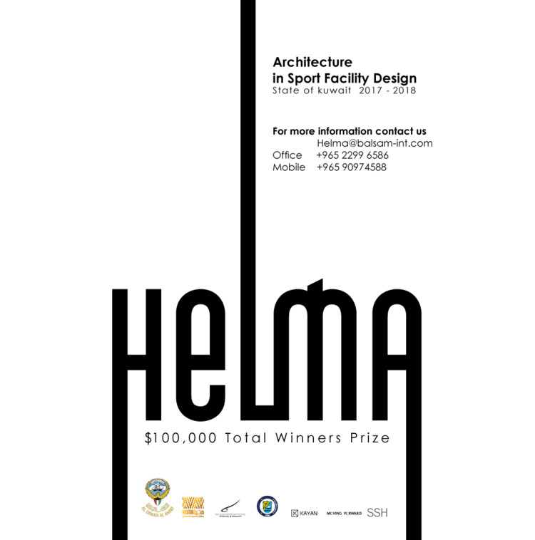 HELMA 2017 - 2018 Architecture in Sport Facilities Design Award