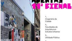 Faça parte do Observatório da 11ª Bienal de Arquitetura de São Paulo através das chamadas abertas