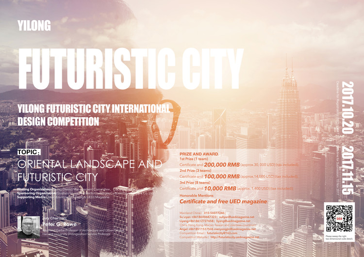 Yilong Futuristic City International Design Competition , Yilong Futuristic City International Design Competition