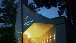 Mohammad Rasul-Allah Mosque / Paya Payrang Architectural Group