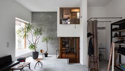 Casa para um Fotógrafo / FORM/Kouichi Kimura Architects