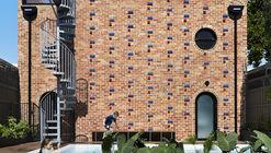 Residência Brickface / Austin Maynard Architects