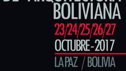 Participa de la convocatoria de la XIII Bienal de Arquitectura Boliviana