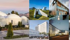CEMEX Announces the Finalists of the 2017 International Building Awards