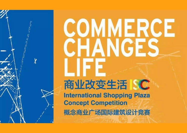 International Shopping Plaza Concept Competition, International Shopping Plaza Concept Competition - Commerce Changes Life