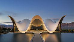 Una selección de arquitectura africana contemporánea más allá de los estereotipos