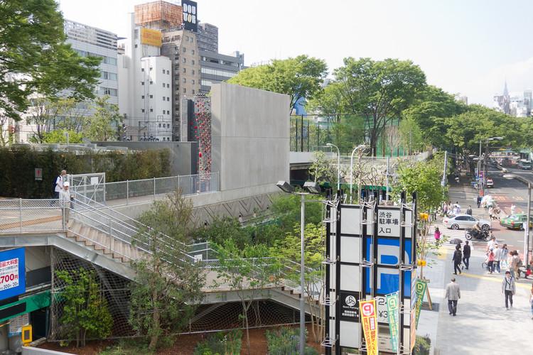 Momoyo Kaijima: las formas de la arquitectura cotidiana y vernacular, Parque Miyashita. Image vía Wikipedia User: Rs1421 Licensed under CC BY-SA 3.0