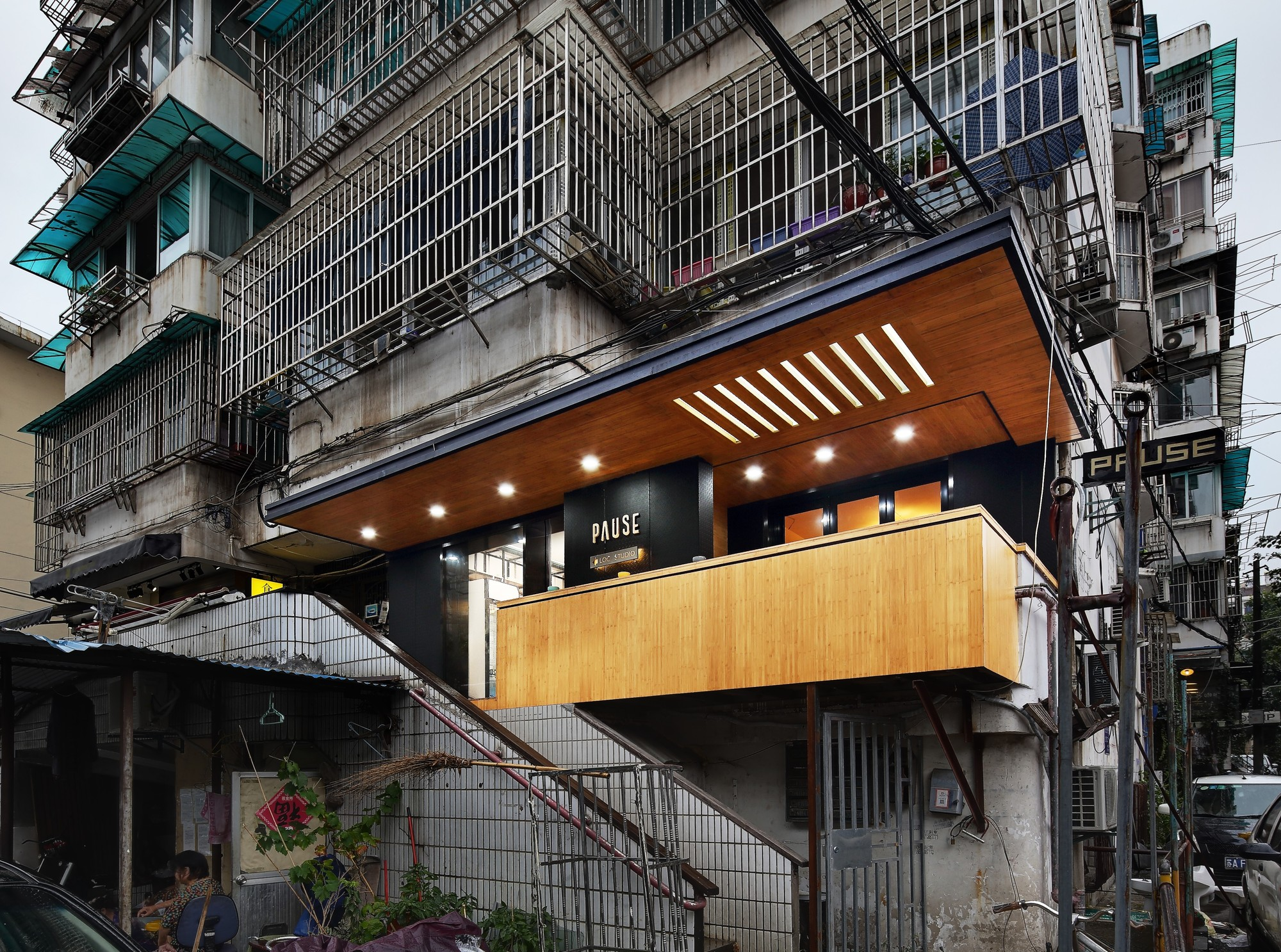 Pause Cafe Fanaf Archdaily