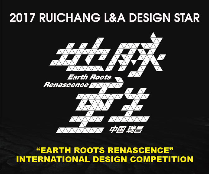 """Earth Roots Renascence"" International Design Competition for Ruichang, China"