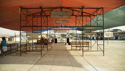 Qorikallanka: Centro Cultural temporal para Hawapi en Huepetuhe, Madre de Dios / Perú