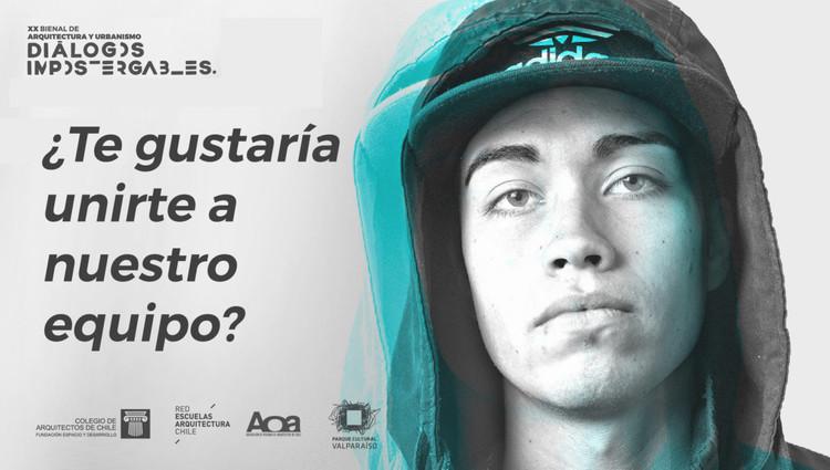 """XX Bienal de Arquitectura de Chile """"Diálogos Impostergables"""" busca voluntarios, Cortesía de XX Bienal de Arquitectura Chile"""
