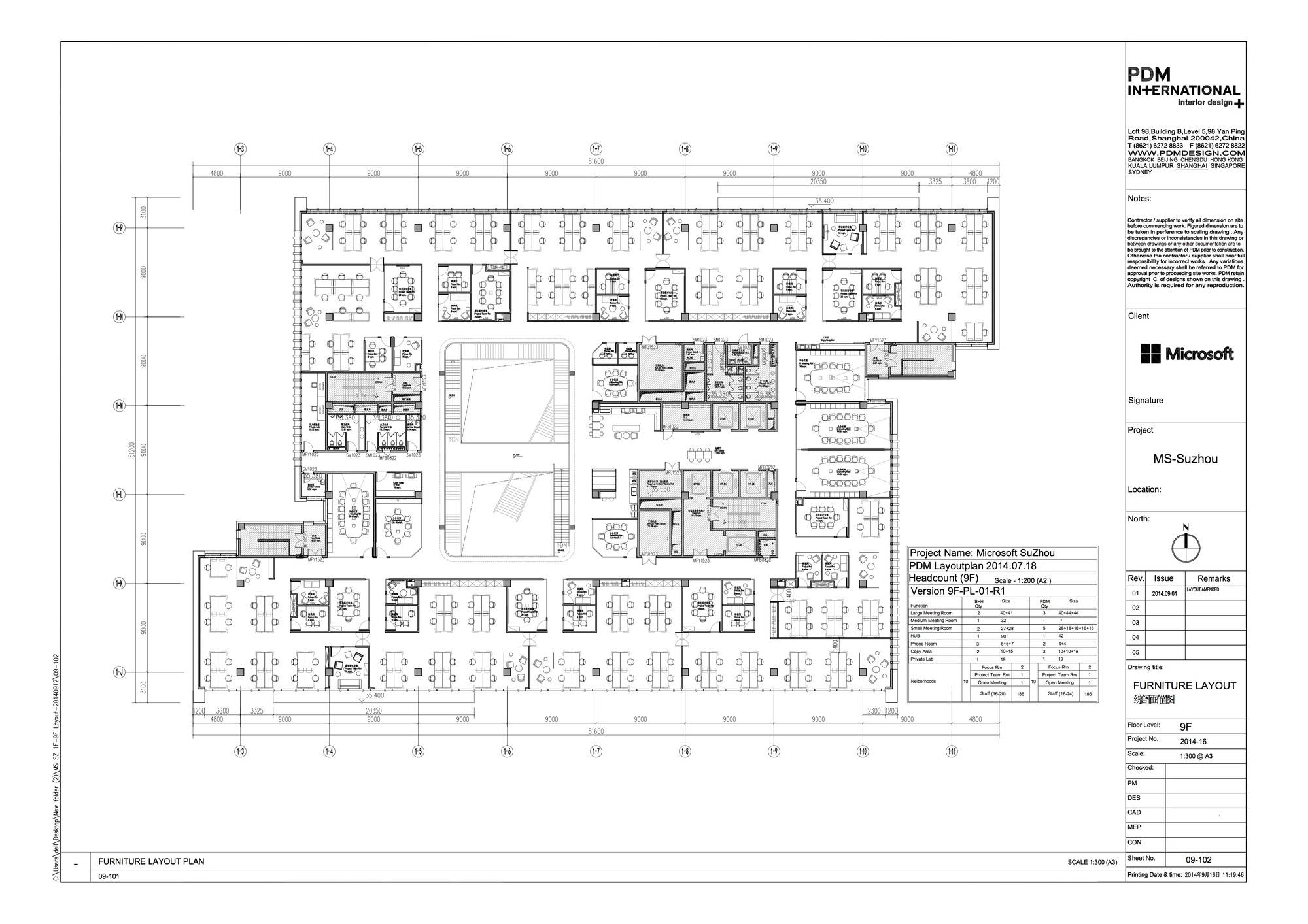 Cafe Floor Plan Gallery Of Microsoft Suzhou Technology Center Pdm