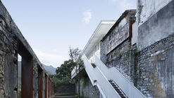 Qingyuan Young Professors' Club  / The Architectural Design and Research Institute of Zhejiang University