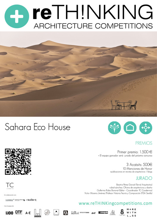 Convocatoria 'Sahara Eco House', Sahara Eco House