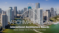 2017 Archmarathon Awards