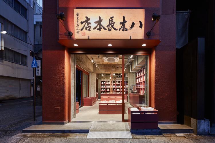 YAGICHO-HONTEN / Schemata Architects, © Kenya Chiba