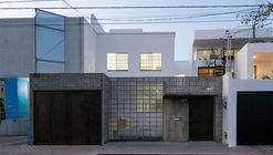 Casa Montenegro / Sofía Beas Díaz