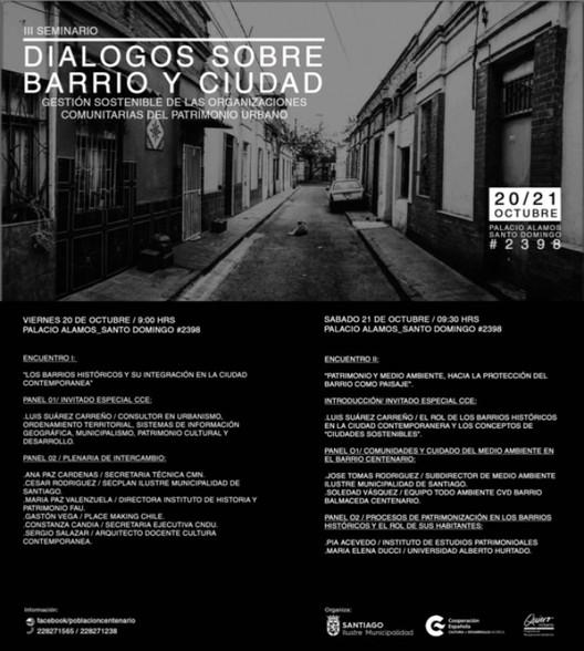 Diálogos sobre barrio y ciudad, Municipio de Santiago