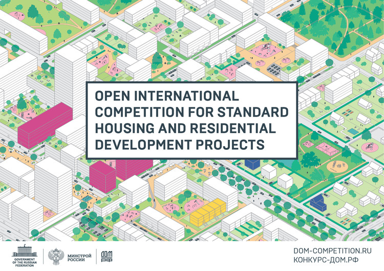 Open International Competition for Standard Housing and Residential Development Concept Design, Strelka KB