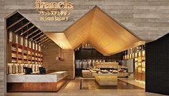 Francis Artisan Bakery / Willis Kusuma Architects