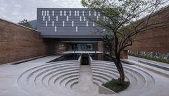 Museo de Arte SanBaoPeng / DL Atelier