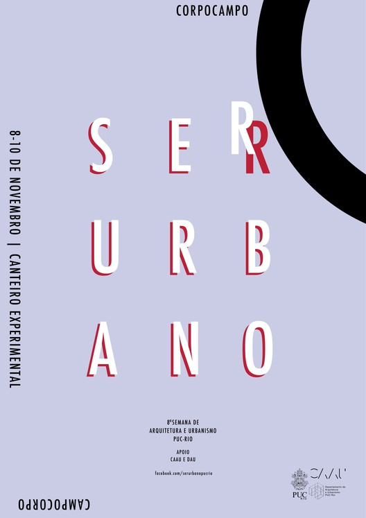 Ser Urbano 2017