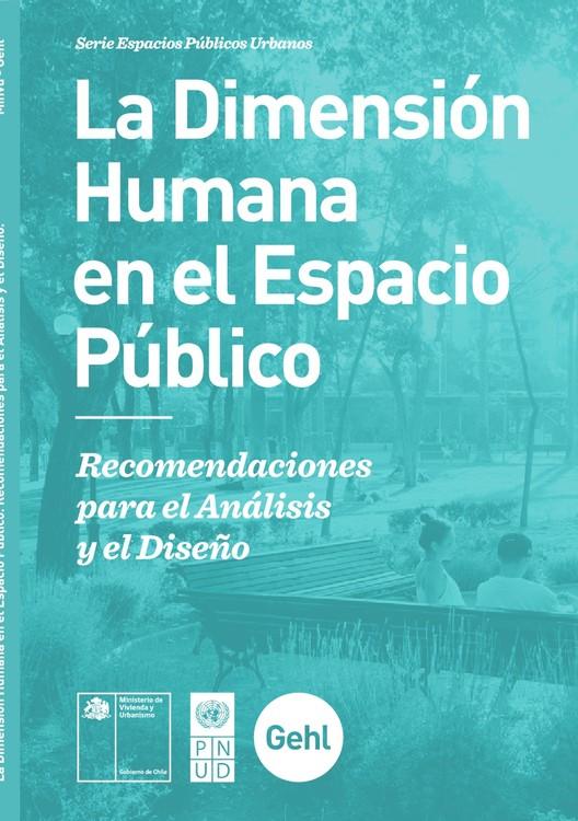 Mesa de Diálogo: 'La ciudad participativa' en XX Bienal de Arquitectura y Urbanismo de Chile, Programa de Espacios Públicos