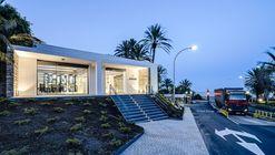 Centro de Visitantes ALUDIUM  / Rocamora Arquitectura