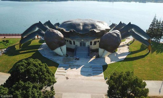 China's New Ecology Center Takes A Crab-tivating Form