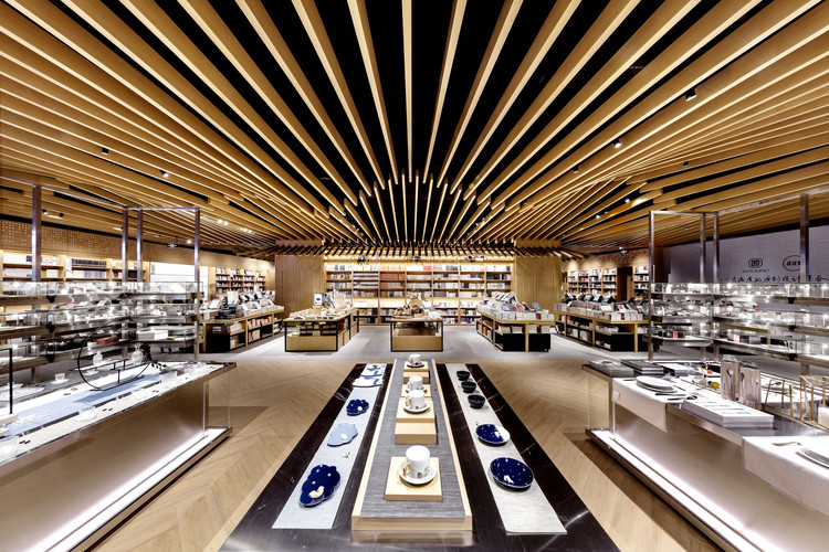 Yanjiyou bookstore karv one archdaily for Sichuan cendes architectural design company limited