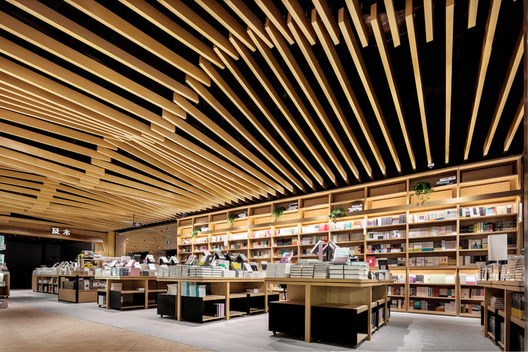 Yanjiyou Bookstore  / Karv One, © Dick.L
