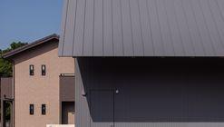 Casa en Bungotakada  / Yabashi Architect & Associates