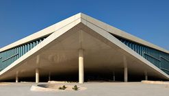 OMA's Qatar National Library Opens to the Public
