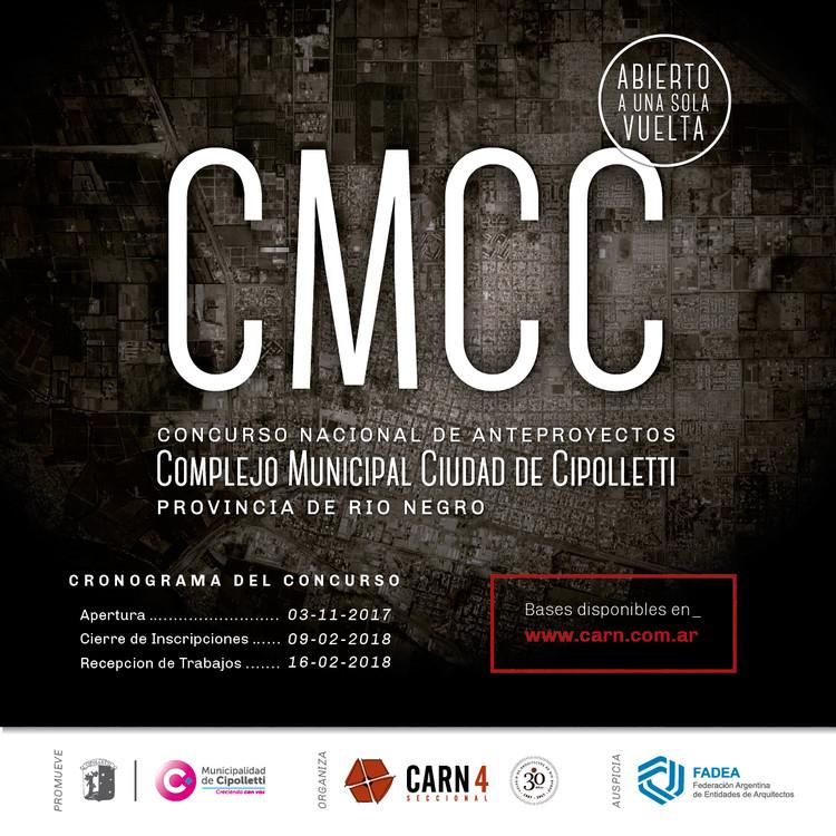 Concurso Nacional de Anteproyectos: Complejo Municipal Ciudad de Cipolletti / Argentina, vía CMCC