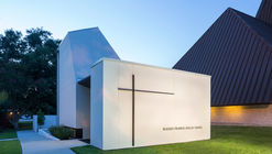 St. Pius Chapel and Prayer Garden / Eskew+Dumez+Ripple